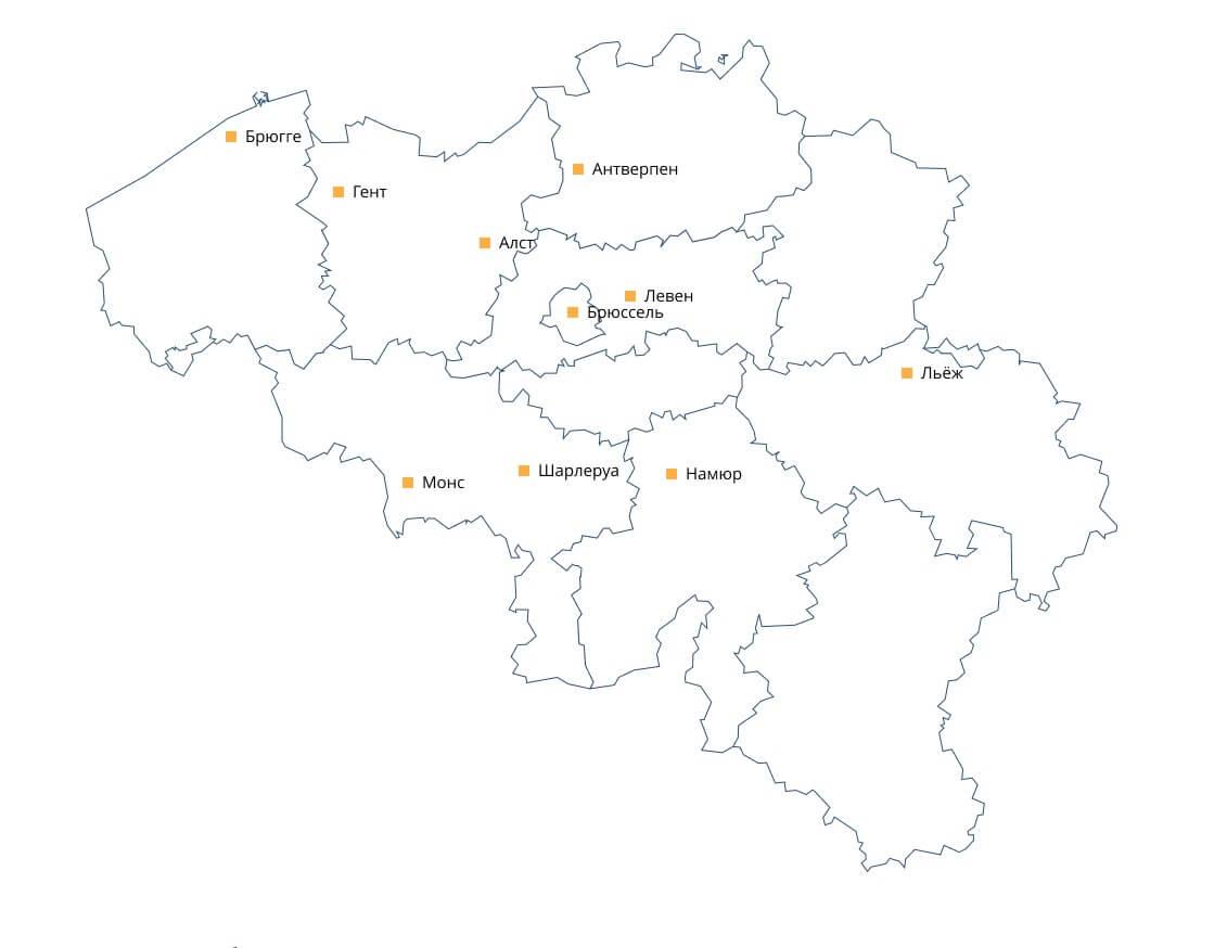 Карта Бельгии с городами откуда везётся груз в Россию