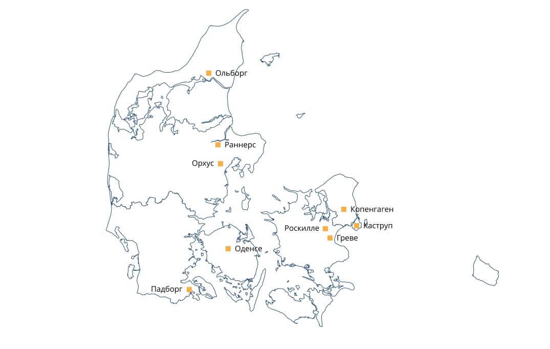 Карта Дании с городами откуда везётся груз в Россию