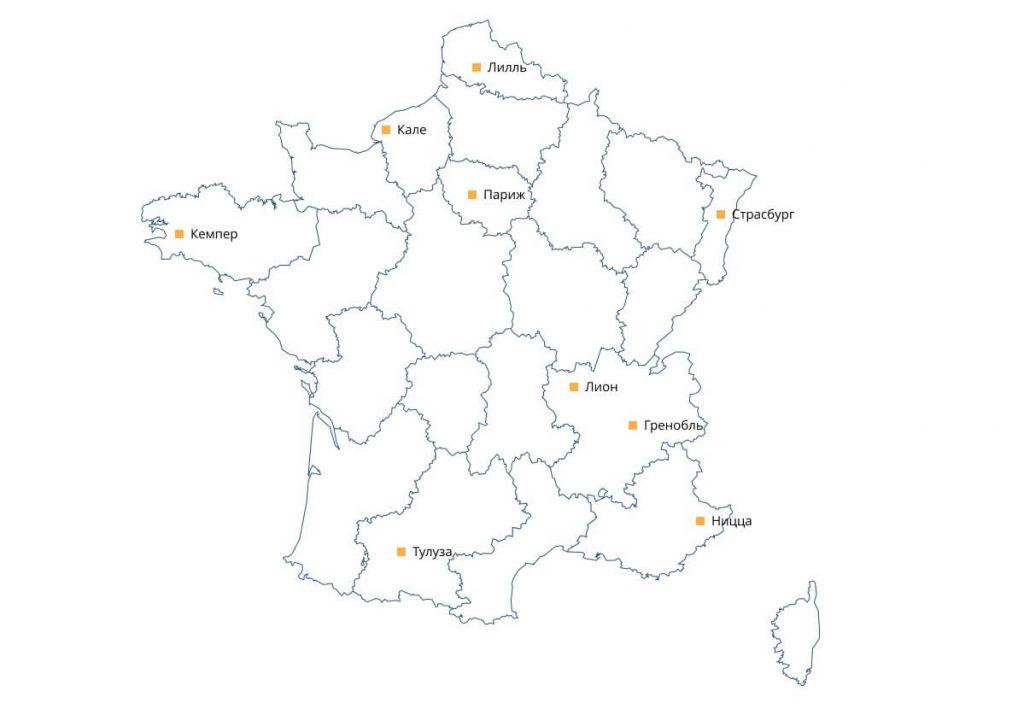Карта Франции с городами откуда осуществляется перевозка грузов в Россию