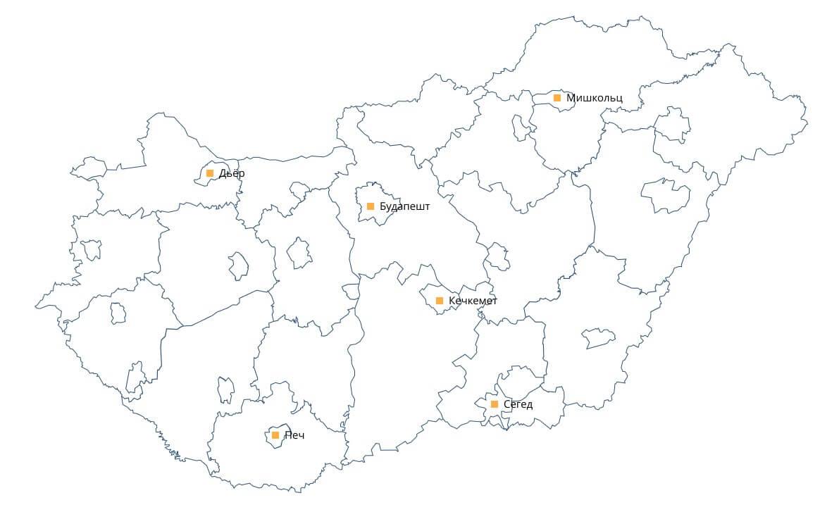 Карта Венгрии с городами откуда везётся груз в Россию