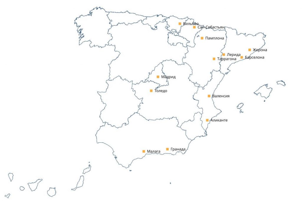 Карта Испании с городами откуда везётся груз в Россию